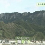 NHK こんにちはいっと6けんで「秋の富津を楽しむ」10月24日放送