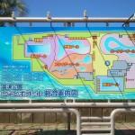 富津公園ジャンボプール、2013年の最終営業日は9月1日