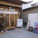 野口製菓さんで話題のロールケーキ「富津んロール!」をゲットしました!