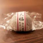 いただいた手土産が野口製菓さんのスイーツで嬉しい(^o^)