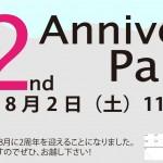 KANAYA BASE 2周年記念PARTY/8月2日開催