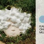 世界初の試み!?元植物園で美術展「KANAYA ONSHITSU MUSEUM」