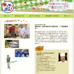 NHK「キッチンが走る!」4月3日(金)の放送は富津市!