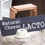 茂木牧場チーズ工房「Lacto」さんでチーズワークショップ