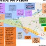 会場アクセス・交通規制情報・無料シャトルバス運行情報/富津市民花火大会2015