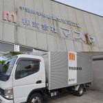 富津からおいしさと安全を届けるパン工場、マスヤパン