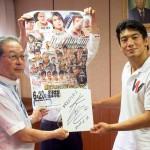6.20WRESTLE-1富津大会/大和ヒロシ選手が富津市長を表敬訪問・試合1週間前の熱い思いを語る