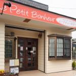 カフェ・レストラン「ル・プティ・ボヌール」が大貫に新規開店!