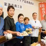 「第11回富津はかりめフェア」は6月1日から7月末まで/富津産穴子の満腹記者発表試食会!