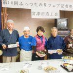 「第10回ふっつ生のりフェア」は12月15日から2月末まで開催中!/記者発表試食会レポート!