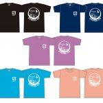 富津っ子オリジナルTシャツ2016・トートバッグの初回販売限定受付【7月8日まで→受付終了しました】