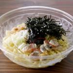 富津産の海苔を使用した「冷し海苔ラーメン塩味」あっさり塩味で夏場にピッタリ!