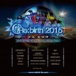 Re:birth Festival 2015は5月9日-10日で開催決定★地元割引の富津っ子限定チケットあります!